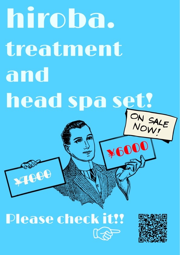 Treatment & Spa SET!!